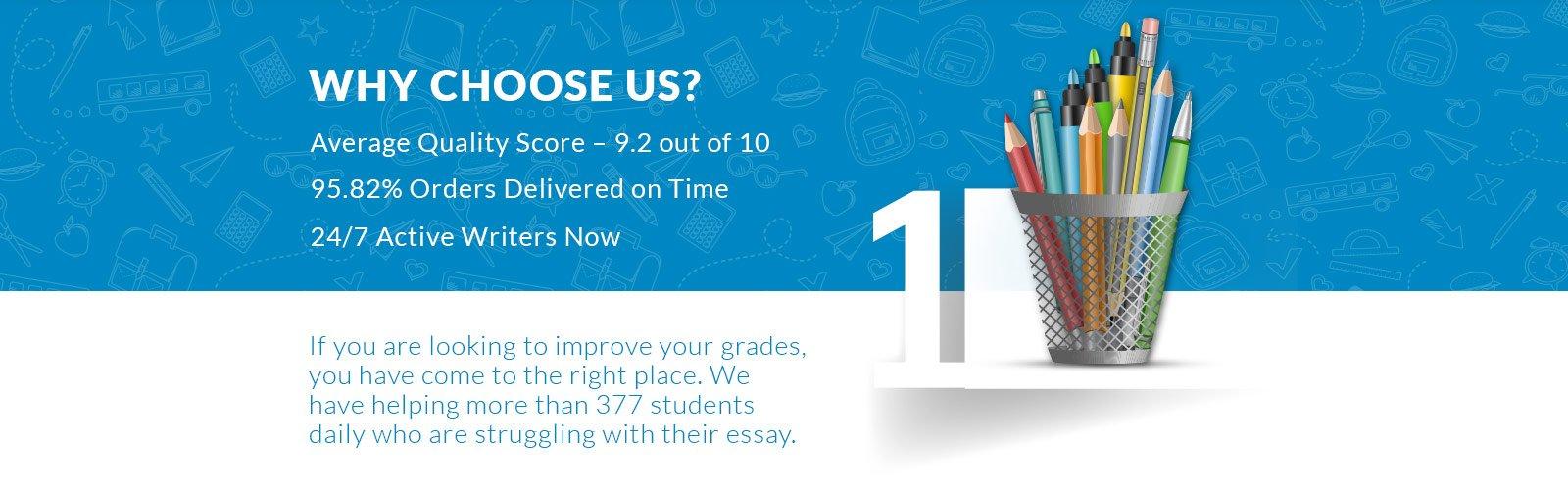 short essay about internet your school